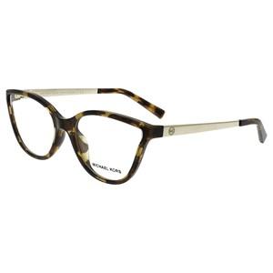 Óculos de Grau Michael Kors Belize MK4071U 3333-53