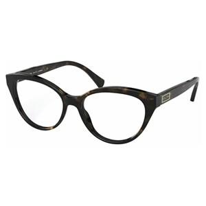 Óculos de Grau Ralph RA7116 5003-54