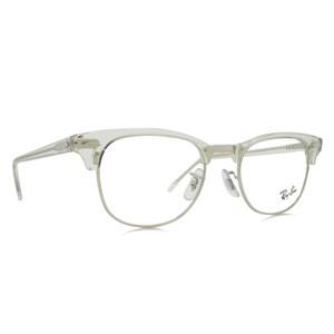 Óculos de Grau Ray Ban Clubmaster RX5154 2001-51