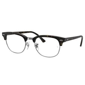Óculos de Grau Ray Ban Clubmaster  RX5154 2012-51