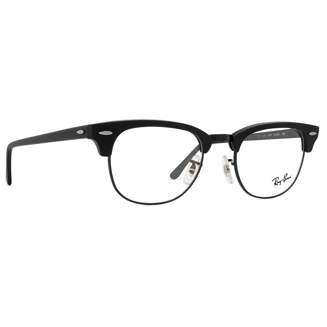 Óculos de Grau Ray Ban Clubmaster RX5154 2077-51