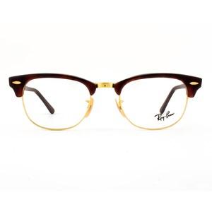 Óculos de Grau Ray Ban Clubmaster RX5154 2372-51