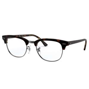 Óculos de Grau Ray Ban Clubmaster RX5154 5911-51