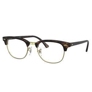 Óculos de Grau Ray Ban Clubmaster RX5154  8058-51