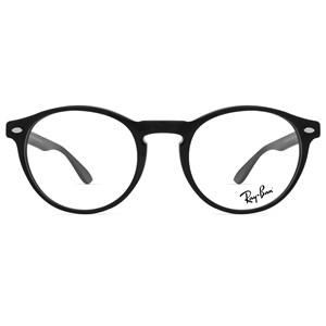Óculos de Grau Ray Ban RX5283 2000-51