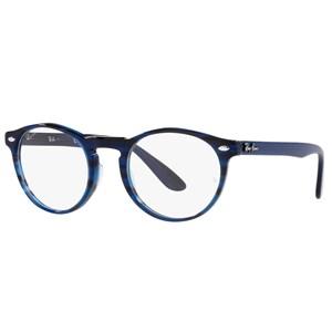 Oculos de Grau Ray Ban RX5283 8053-51