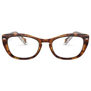 Óculos de Grau Ray Ban RX5366 5082-54