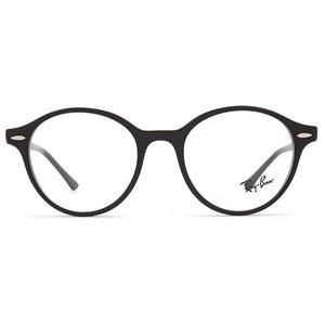 Óculos de Grau Ray Ban RX7118 2000-50