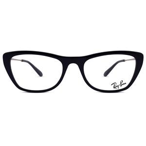 Óculos de Grau Ray Ban RX7172L 2000-52