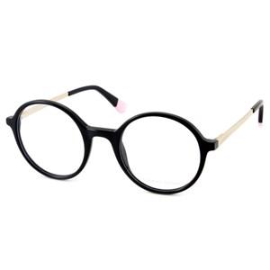 Óculos de Grau Victoria's Secret VS5005 001-50